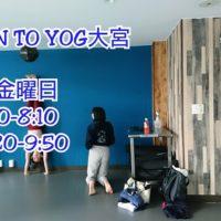 BORN TO YOG 大宮 レンタルスタジオ