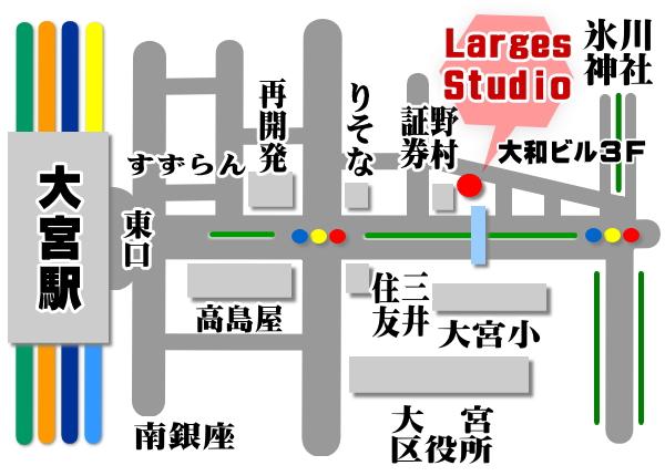 大宮 レンタルスタジオ の行き方 道のり