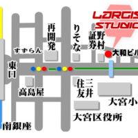 所在地 地図 MAP 大宮 レンタルスタジオ の行き方 道のり 東口 ラージススタジオ