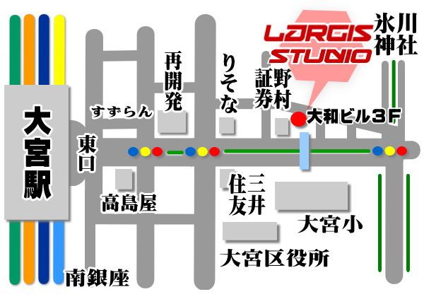 さいたま市 大宮区 レンタルスタジオ アクセス 行き方